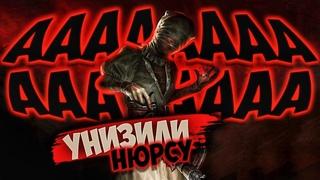 МАНСУЕМ НЮРСУ 5 ГЕНЕРАТОРОВ В DEAD BY DAYLIGHT