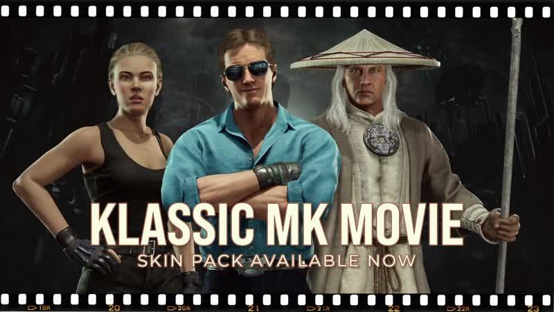 Mortal Kombat 11 Костюмы из фильма Смертельная Битва 1995 года