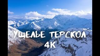 Ущелье Терскол аэросъемка 4K. Водопад. Обсерватория. Приэльбрусье // DJI Mavic 2