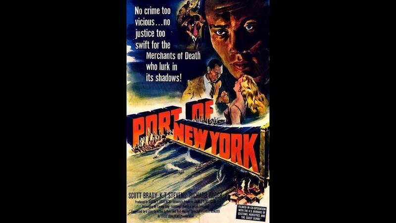 PUERTO DE NUEVA YORK Laslo Benedek 1949 Port of new york Película completa en español