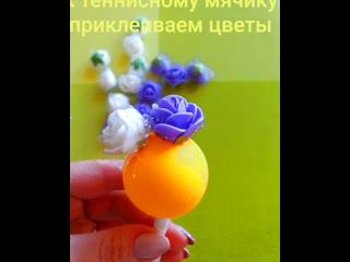 "Мастер-класс ""Цветочный топиарий"""