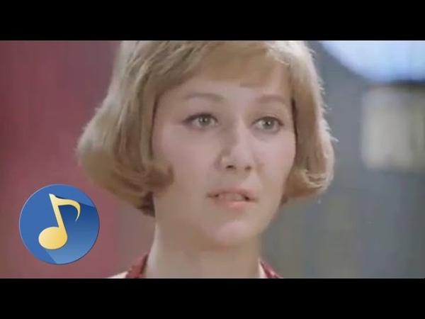 Романс Ольги из фильма Государственная граница 1980 88