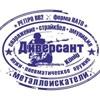 Вадим Кёнигсберг