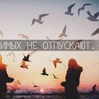 Фотография анкеты Сюзанны Гендуговой ВКонтакте