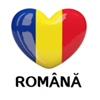 Румынский язык ▸ Limba română