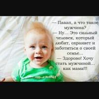 Фотография анкеты Майи Канатбековой ВКонтакте