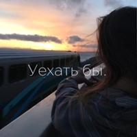Фотография Танюши Квас ВКонтакте