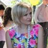 Ludmilka Simonova