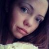 Оксана Шишко