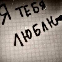 Личная фотография Александры Ивановой