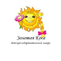 Фан-группа ДОЛ «Золотая Коса»