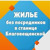 Фотография Ольги Благовещенской ВКонтакте