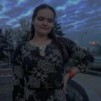 Диана Зюбан