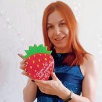 Фотография страницы Татьяны Ягодкиной ВКонтакте