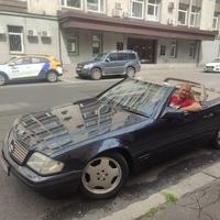 Фотография Андрея Шувахина ВКонтакте
