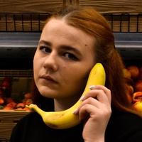 Личная фотография Кристины Саламатовой