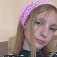 Эвелина Гурьянова