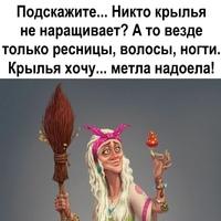 Фото Надежды Соловьевой