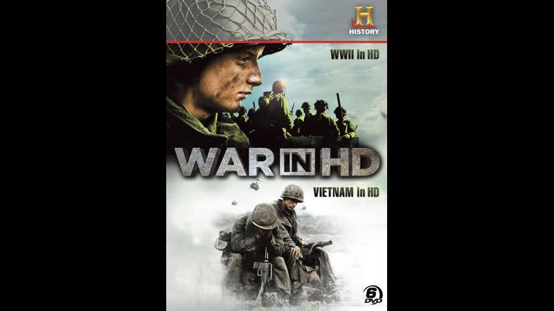 Затерянные хроники вьетнамской войны 06 Почетный мир 1970 1975