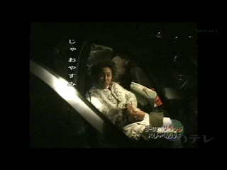 Японское ТВ: канал Tokyo MX