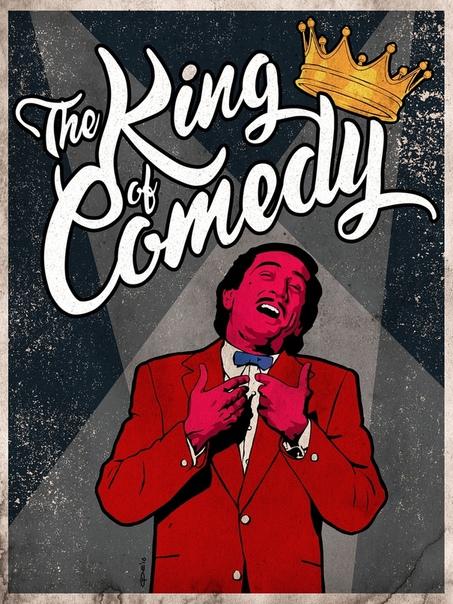король комедии постер изучает спортивный менеджмент