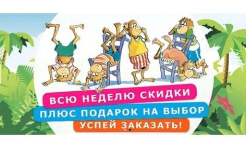 Чернила для заправки маркеров Санкт-Петербург