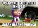 Satana Чертовский фотография #8