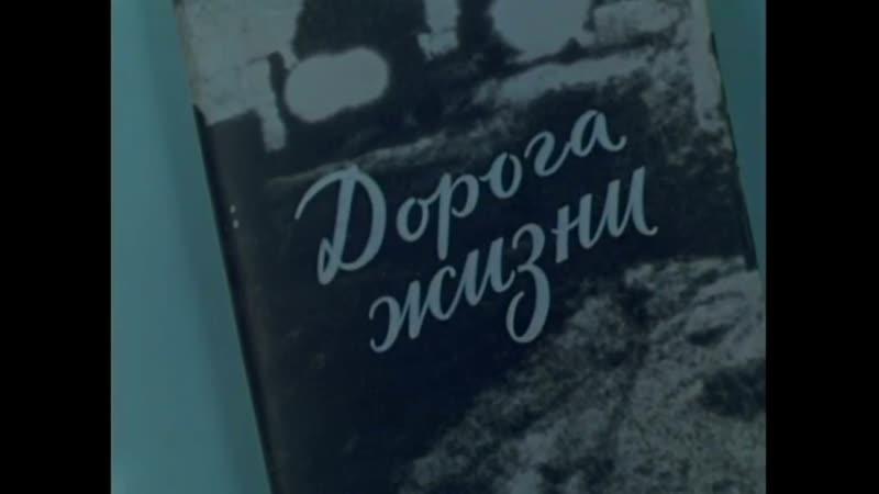 отрывок из фильма Ход белой королевы 1971