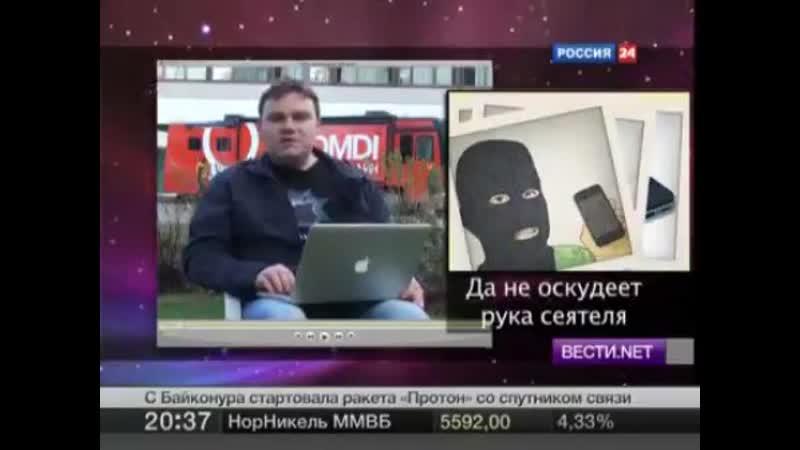 Вести.net (24.04.2010)*