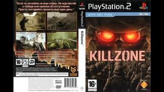 Прохождение игры killzone Play station 2  Часть 1