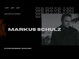 Markus Schulz   We Rave You Quarantine Mix Marathon   #13