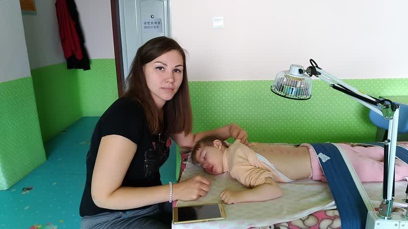 Видеоотзыв Екатерины мамы Эмилии о лечении в клинике ТайКан Шочжоу