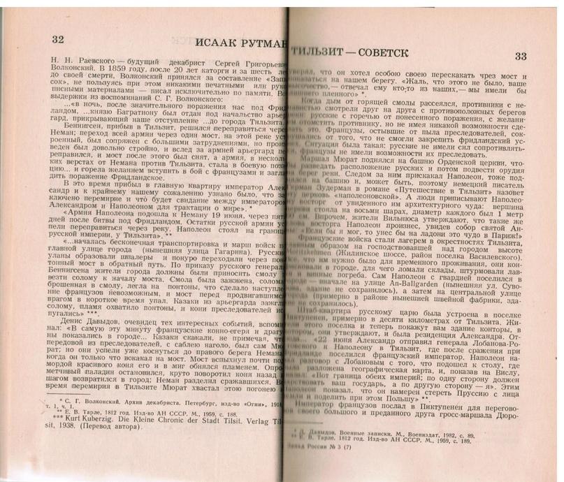 Всё о нашем крае в одном журнале, изображение №19