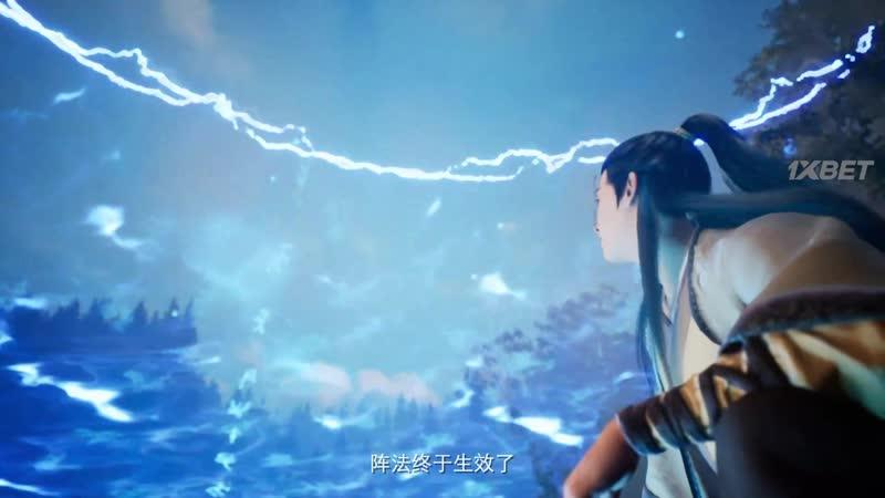 Fanren Xiu Xian Chuan Путь Бессмертного 17 серия END озв