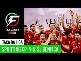 Taça da Liga: Sporting CP 4 - 5 SL Benfica