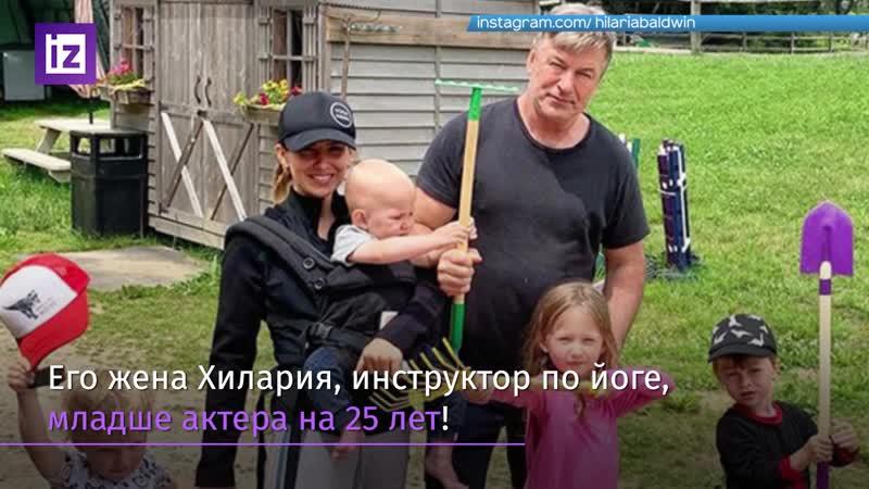 Алек Болдуин станет отцом в шестой раз