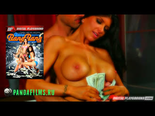 Затраханные в бикини с участием Kiera Winters, Rilynn Rae, Chloe Foster, Romi Rain \  Bikini Bang Bang (2014)