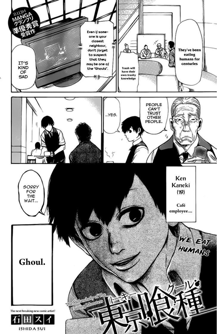 Tokyo Ghoul, Vol.14 Chapter 143 Memorial, image #2