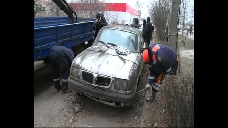 С ярославских улиц убирают автохлам