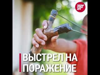 Самые обсуждаемые новости Татарстана от 21 июля 2020 года