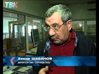 Почему бордюры в Липецке в два раза дороже, чем в Москве