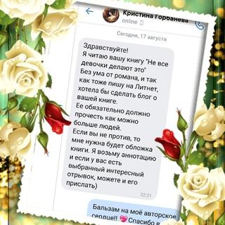 Отзовик)))
