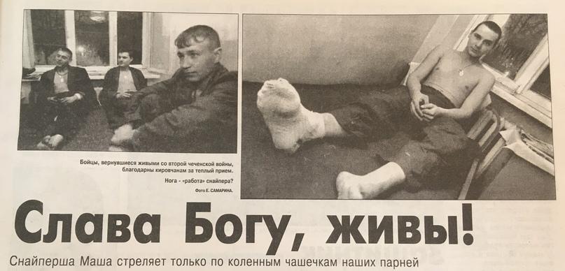 Раненые в кировском госпитале. Фото: «Вятских наблюдатель»
