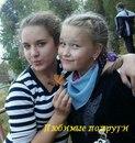 Личный фотоальбом Настюшки Бисеровой