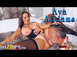 Ava Addams, Keiran Lee (big tits, anal, brazzers, sex, porno, blowjob,milf инцест мамка) подборка от лысого из brazzers л