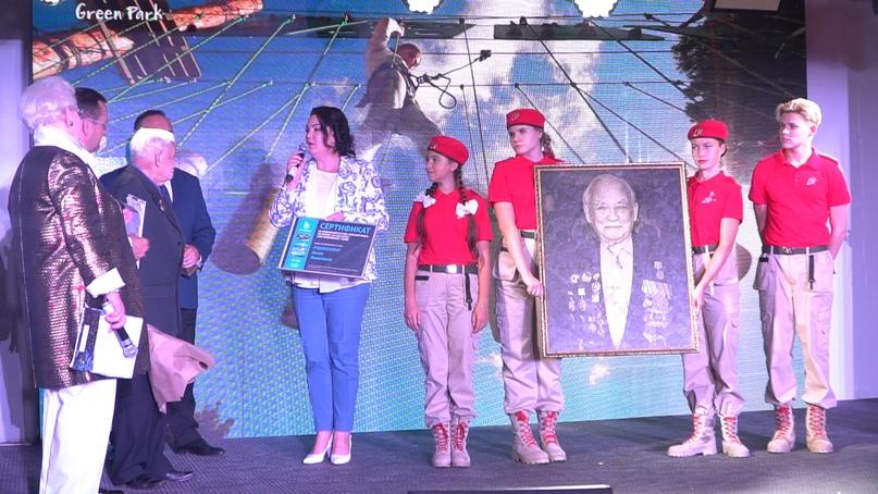 Руководители компании «Союз Маринс Групп» получили награды Федеральной Национальной премии «Память народа: во имя мира», изображение №2