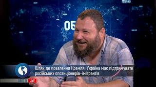 Євген Дикий про Алiну Вiтухновську - Евгений Дикий про Алину Витухновскую