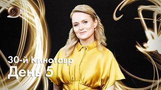 Необычная женщина Анна Михалкова, «Бык» — новый «Бумер» и «Брат», «Кинотавр» оставили без света