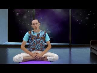 Анонс онлайн йоги. 7 занятие. 31 августа 2019 г.