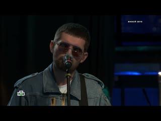 Noize MC и Оркестр народных инструментов Белгородской государственной филармонии — «Грабли»